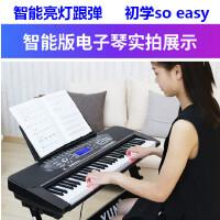 成人儿童智能电子钢琴 初学者入门多功能电子琴61钢琴键幼师教学生专业音乐琴
