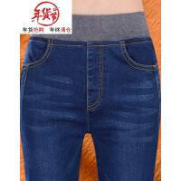 高腰牛仔裤女加绒加厚松紧腰弹力修身加肥加大码200斤小脚长裤潮