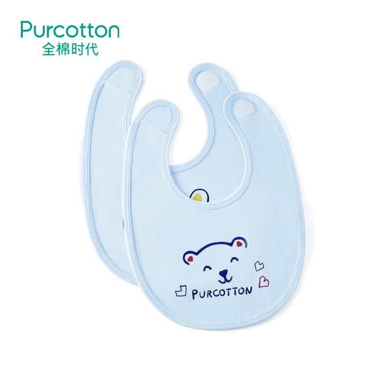 全棉时代  婴儿针织复合口水兜  2条装