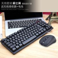 如意鸟(RUYINIAO) 无线键盘鼠标套装静音外接笔记本台式电脑家用办公游戏键鼠 爵士黑【基础版】87键