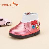 【1件2折后:35.8元】红蜻蜓童鞋冬款加厚加绒保暖防水防滑女童雪地靴儿童靴子
