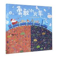 【台湾趣味绘本大师赖马力作】勇敢小火车卡尔的特别任务0-3-6周岁幼儿童睡前故事勇气勇敢图画书籍亲子阅读漫画硬壳硬皮绘本