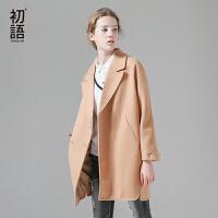 初语2017年秋季新品 茧型双排扣落肩纯色中长款大衣毛呢外套女