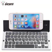 Geyes精亚蓝牙键盘 便携手机ipad平板电脑三系统通用无线折叠键盘