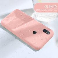 手机壳 红米note7pro手机壳 软液态硅胶小米6x全包防摔小米mix2s保护壳套网 红米note7/note7pr