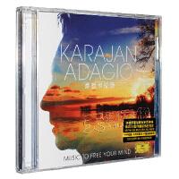 卡拉扬:柔板卡拉扬 2CD双碟装 卡农 沉思 G弦之歌