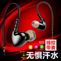 手机耳机线重低音电脑手机通用挂耳式运动入耳式线控耳麦耳机跑步耳塞HIFI配线控安卓苹果小米通用耳
