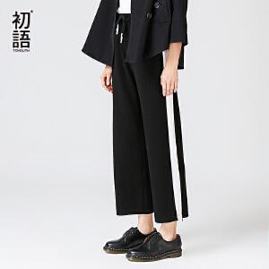 初语2017秋装新款 黑色裤脚开衩拉链撞色侧条纹休闲裤直筒九分裤