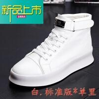新品上市男士高帮小白鞋厚底休闲鞋男加绒中帮短靴内增高皮鞋保暖皮靴