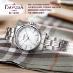 瑞士进口 迪沃斯(DAVOSA)-Classic Quartz 经典系列 16856915 石英女表