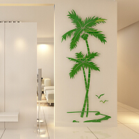 亚克力3d立体墙贴客厅卧室餐厅玄关背景墙现代简约椰树墙面装饰品