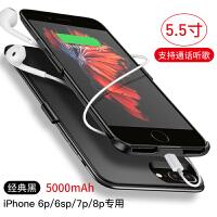 苹果6背夹充电宝6s背夹式iPhone7电池6sp无线充电器7plus手机壳冲8超薄8p专用X一体X