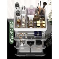 网红化妆品收纳盒宿舍置物架桌面收纳架整理家用多层抽屉式大容量