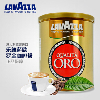 LAVAZZA/拉瓦�_ 意大利原�b�M口 �肪S�_�W�_金咖啡粉250g/罐�b