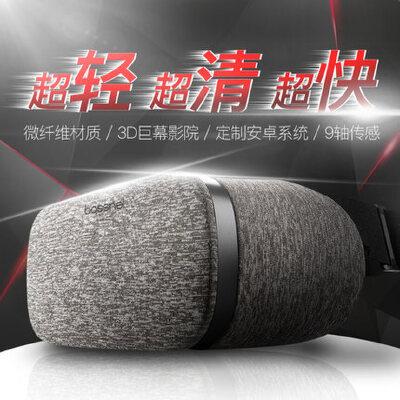 博思尼X8高清vr一体机头戴式3d眼镜2K虚拟现实智能影院头盔游戏机 超轻舒适材质 视听一体 蓝光护眼