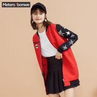美特斯邦威棒球服女士春秋装拼接拉链开衫卫衣中长款修身外套潮