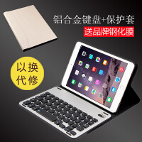 iPadmini4保护套带蓝牙键盘2苹果7.9英寸平板电脑壳子迷你1/3全包