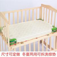 婴儿床垫宝宝棕垫天然椰棕垫儿童床垫睡垫冬夏两用可拆洗 冬夏两用可拆洗棕垫