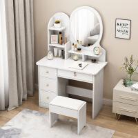 【一件3折】梳妆台现代简约卧室小户型ins风收纳多功能书桌一体经济型化妆桌