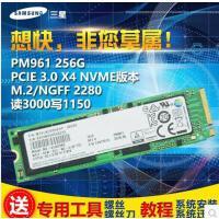 【支持礼品卡】Samsung/三星 PM961 NVME M.2 PCIE SSD固态硬盘256G 非960EVO