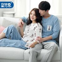 黛梦思春季长袖情侣家居服纯棉男士居家套装韩版七分袖可爱睡衣女