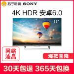 【苏宁易购】Sony/索尼 KD-55X8000E 55英寸 4K超高清HDR液晶平板网络智能电视