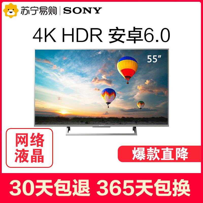 【苏宁易购】Sony/索尼 KD-55X8000E 55英寸 4K超高清HDR液晶平板网络智能电视特丽魅彩技术,4KHDR,发现细节之美
