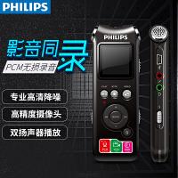 【全国包邮+送原装充电器】飞利浦录音笔摄像笔VTR8000专业高清降噪会议学习立体MP3