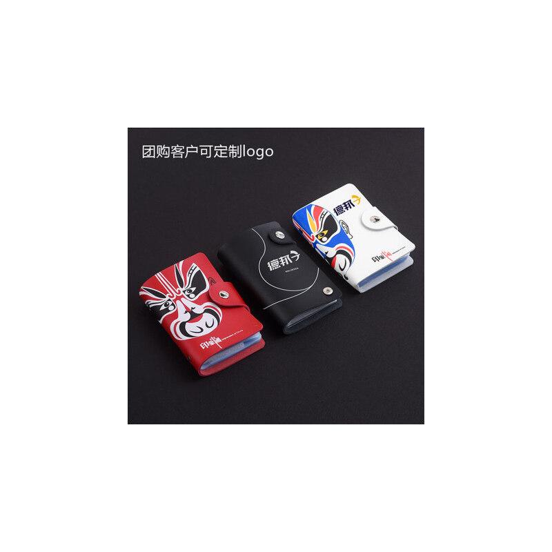 创意卡包名片包收纳卡片包银行卡 实用礼物商务礼品定制logo 卡包 做工精细 团购可定制logo