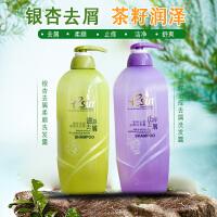 安安国际*洗发水+茶籽洗发水组合 植物洗发露 家庭装 清爽去屑止痒控油柔顺滋润丝滑 1KG/瓶