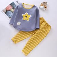 儿童保暖加绒内衣套装冬季新款男童女童秋衣秋裤中小童宝宝家居服