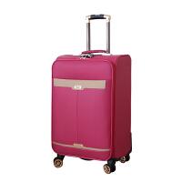 拉杆箱万向轮行李箱男商务小皮箱20寸24密码箱子旅行箱女 粉色 清新