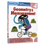 【预售】Kumon Geometry & Measurement Grade 4 公文式教育 几何 测量 小学四年级教辅英语练习册 儿童英文原版进口图书