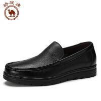 骆驼牌男鞋 秋季舒适圆头商务休闲皮鞋套脚耐磨男士鞋低帮