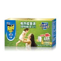 雷达电热蚊香液3瓶加一个加热器无香防蚊水驱蚊液