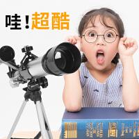入门者高倍学生天文望远镜高清寻星儿童太空深空观星观天眼镜