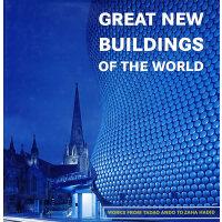 从安藤忠雄到扎哈・哈迪德:世界最新建筑Great New Buildings of the World Works f