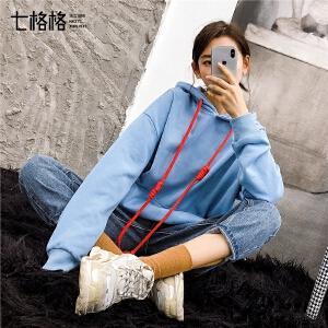 七格格卫衣新款女秋季韩版宽松学生纯色抽绳长袖运动连帽上衣