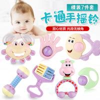 2391塑料摇铃7件套 宝宝幼儿玩具1-3岁 婴儿摇铃儿童套装益智玩具