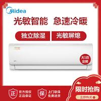 美的(Midea)空调 大1匹 定频冷暖 静音智能 挂壁式机 家用空调 3级 KFR-26GW/WDAD3@