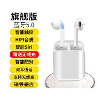 蓝牙耳机带无线充功能双入耳塞式迷你跑步运动隐形适用于安卓苹果手机iphone通用5.0一对男女x重低 标配