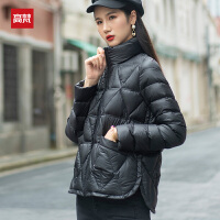 【1件7折到手价199元】高梵反季轻薄款羽绒服女2021年新款立领韩版修身时尚通勤冬季外套