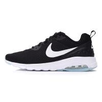 Nike耐克男鞋 AIR MAX奥利奥复刻运动跑步鞋 833260-010/833260-011 现