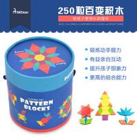 3-6-8-10岁儿童宝宝早教益智玩具 思维扩展拼装百变积木七巧板智力拼图 木质立体