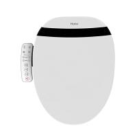 【当当自营】海尔(Haier) V3-5208 智能洁身器 智能马桶盖板 坐便器盖板 自动冲洗器 海尔马桶盖