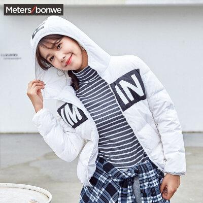 美特斯邦威羽绒服女冬装新款时尚个性潮流字母连帽羽绒外套