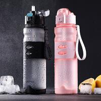 运动水壶健身tritan材质塑料杯子吸管女简约磨砂防摔