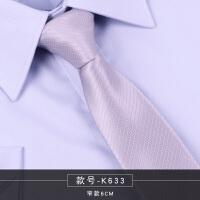 男士领带 韩版休闲英伦纯黑色窄版新郎结婚领带 6CM礼盒装潮领带2018新品 灰色 编号-k633