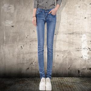 Modern idea2017韩版两色弹力牛仔裤女长裤显瘦提臀小脚裤铅笔裤牛仔