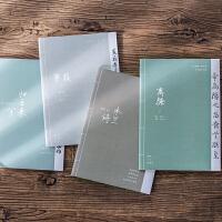 诗无邪古风本子B5车线本 日记事本文具中国风 笔记本创意简约学生